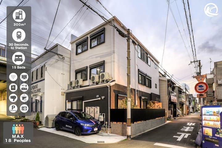 Summer Lotus House - 300m²  Superior Single Villa