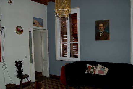 "B&B ""Bottesini"" in pieno centro  - Province of Cremona - 公寓"