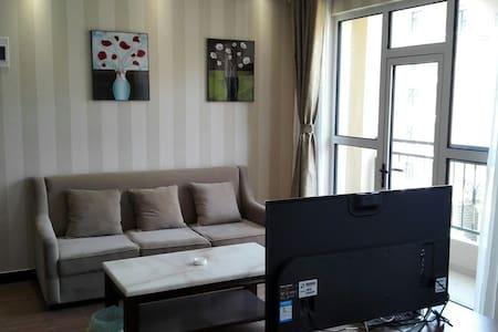 崇礼~ 冬天滑雪,夏天避暑,休闲娱乐胜地。温馨舒适的酒店式公寓。 - chongli - Apartemen