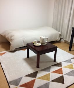 Clean private room in heart of Nara - 奈良市 - อพาร์ทเมนท์