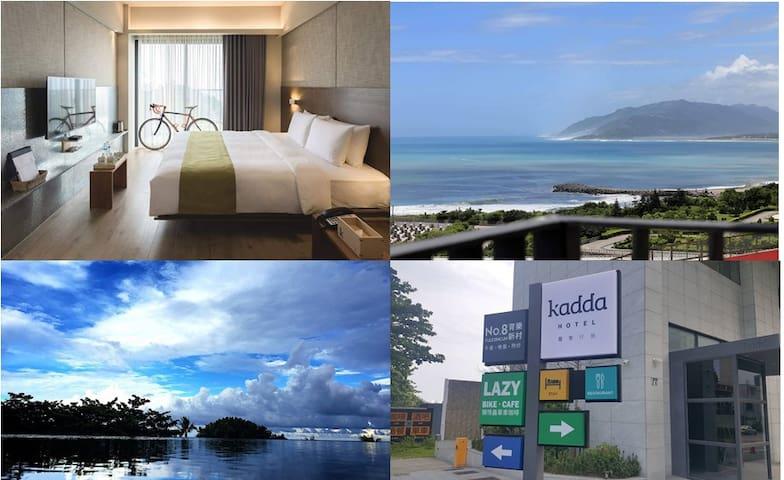 Kadda精緻 D (4人分開的2間房)日出/太平洋/泳池/含自助早餐/單車免費租借/夜市1.4K。