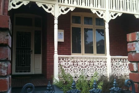 Quiet Beautiful Edwardian Terrace - Hawthorn East - House