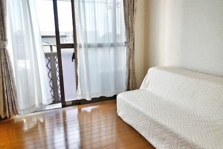 Tokyo flat + Pocket wifi + Bikes  - Machida - Apartament