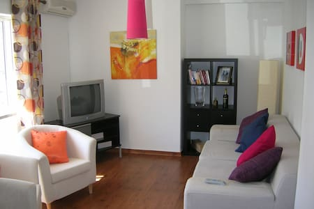 Boutique flat in the wine country - Almeirim
