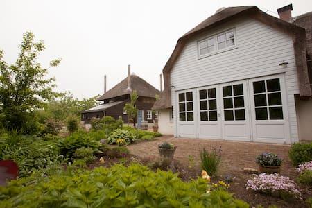 furnished cottage in Eck en Wiel - Eck en Wiel - Blockhütte