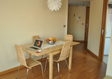 Habitación en Murcia ¡La mejor zona! - Murcia - Lägenhet
