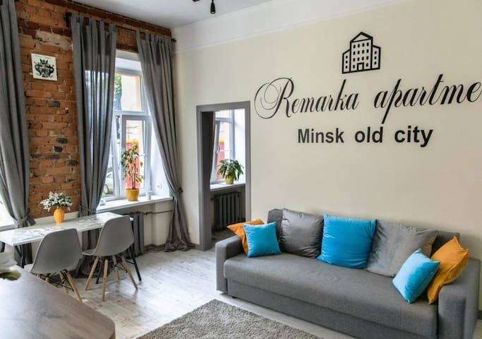 Remarka Apartmets + (Нistorical center of Minsk)