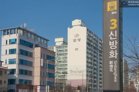 warm , bright, quiet & hearted room - Gangseo-gu - Apartment