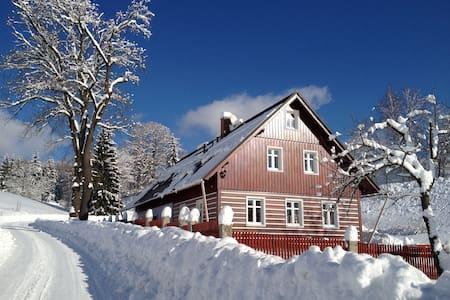 Horská Chata Pod Kotlem - Janov nad Nisou - บ้าน
