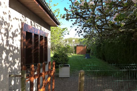 Chambre calme à 2 pas de la ville - Coulanges-lès-Nevers - ที่พักพร้อมอาหารเช้า