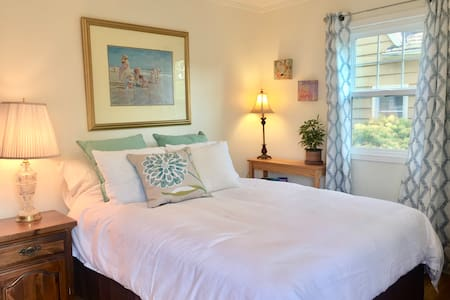 Sunshine Home - Private Room, Bath, and Entrance!