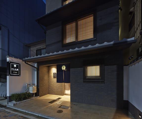 ◇5min to Nijo Castle ◇ 12 mins to Kyoto Sta.+WiFi