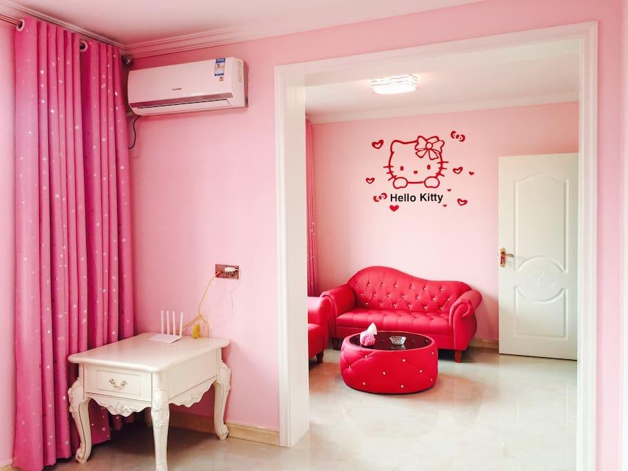 这是房间带的一个客厅