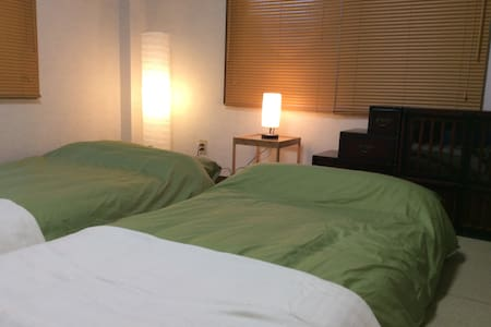Cozy room! Sannomiya Station 10 min  - Apartment