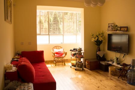 warm homestay in a cozy home - Kunming