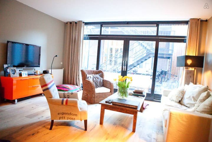 Great and perfect Apartment - Amsterdam - Apartment