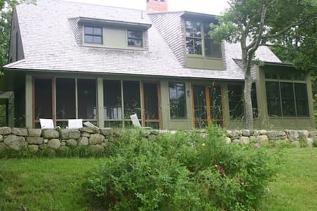 Privacy on 30 Acres, Walk to Beach - Aquinnah