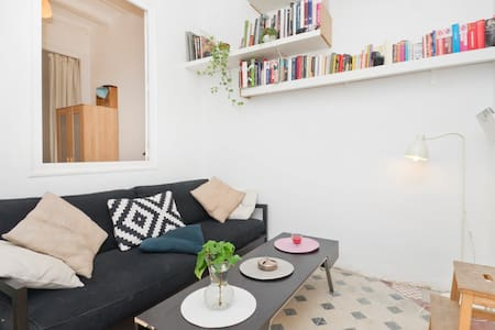 Beautiful room close to the beach - Barcelona - Wohnung