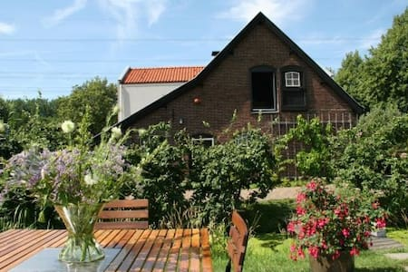 Nature and Peace in old Sheep Barn - Linschoten - Casa