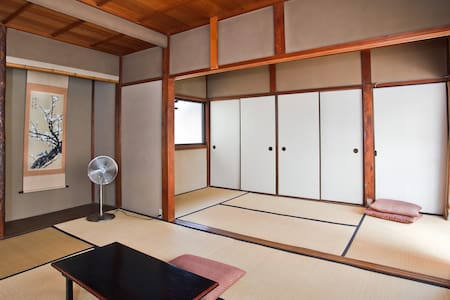 100year old Authentic Kyoto Machiya - Kyoto - Huis