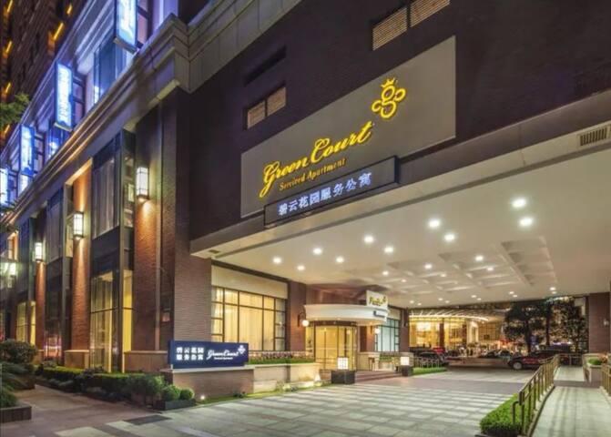 两室一居(两床)服务式公寓 人民广场 南京路 Apartment with two beds