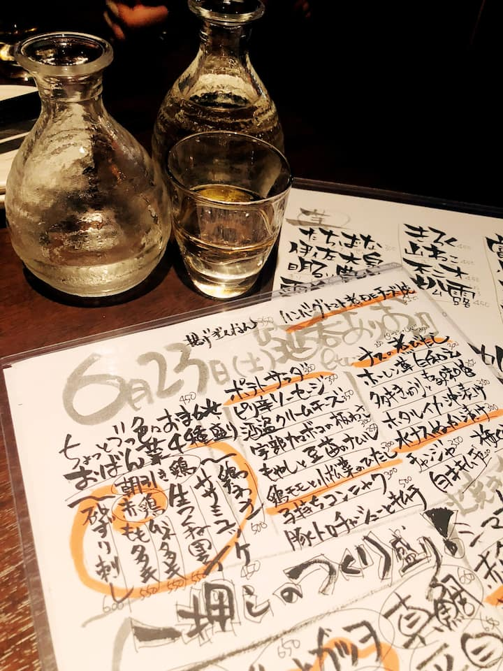 Try out many kinds of Sake - rice wine.