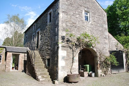 Bassenthwaite Lake Old Smoke House - Cockermouth - House