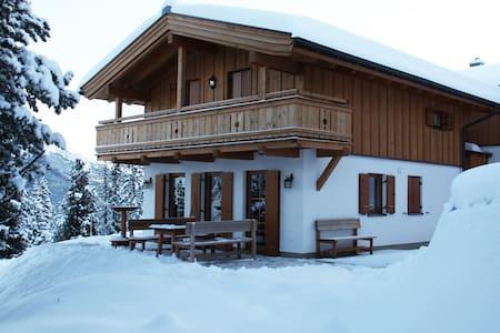 Haus Louise direkt an der Piste. Zillertal Arena. - Hochkrimml