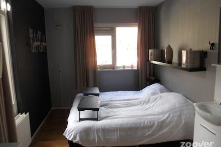 Top B&B (zoover 8,9) in stad Groningen - Groningen - Condominium