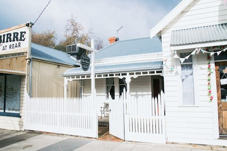 Birregurra Tea House: Gateway to the Otways