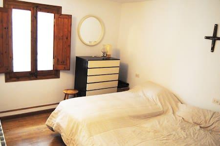 Apartamento Rural - Vilallonga de Ter - 公寓