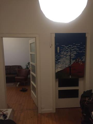 Zimmer Jülich - Jülich - Apartment