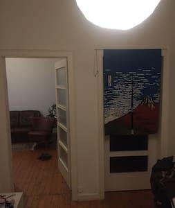 Zimmer Jülich - Jülich - 公寓
