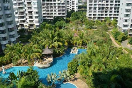 海南文昌清澜度假公寓 - Wenchang - Apartmen