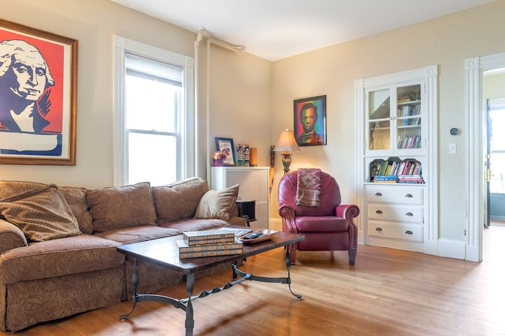 Cozy Boston Apartment in Roslindale - Boston - Apartment