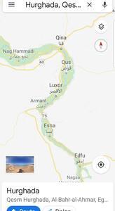 Egypte, Luxor/Qena, RUST/ natuur- uitstapjes