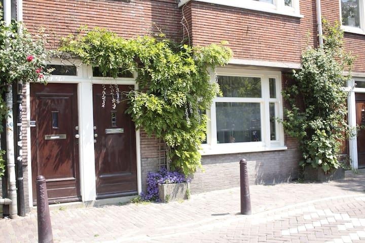 Charming Jordaanapartment wt garden - Amsterdam - Huis