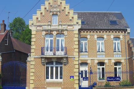"Bed and Breakfast Chimère ""AU 52""  - Beauval - Bed & Breakfast"