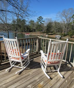 Lakeside Bungalow - Chapin
