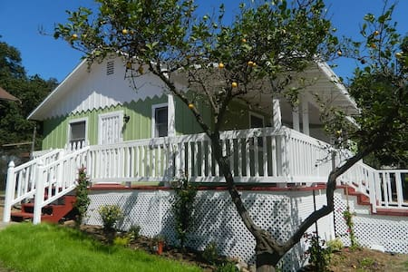 Lemon Farms Private House with View - Rosemead - Haus