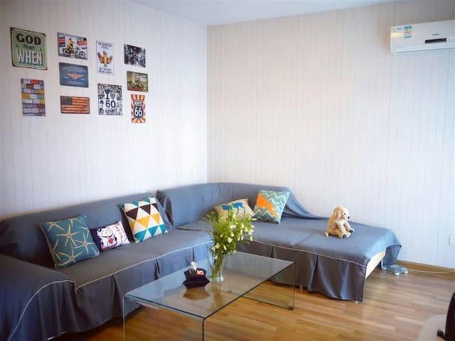 益凯雅苑出租一套温馨的两居室套房 - Zhuhai - Apartament