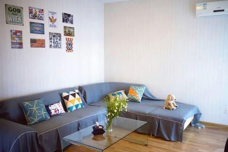 益凯雅苑出租一套温馨的两居室套房 - Zhuhai