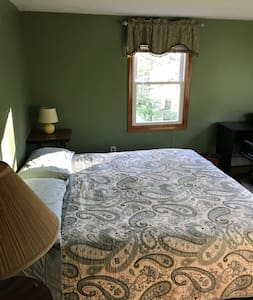 King Bedroom-Near Boston but suburban