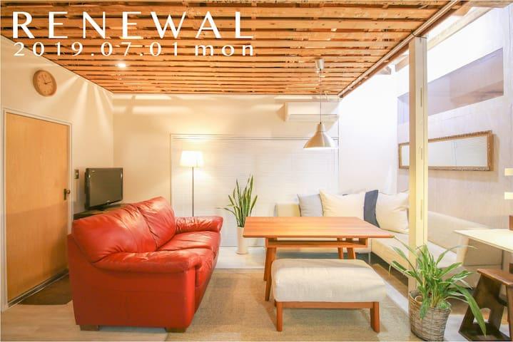 1A『SMI:RE STAY  Harajuku』1F Renovated Design House