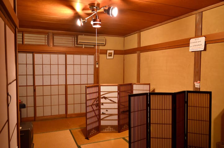 【For 5~7people, 2room】Gangi-Guesthouse MACHI-NO-IE