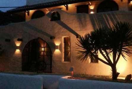 Charming mountain retreat... - Lucban,  - Bed & Breakfast