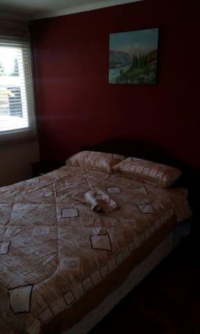 Dormitorios cómodos y con terrazas - Curicó - Huis