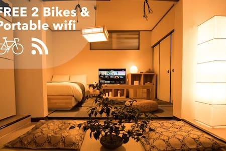 Cozy house LEFT, 4min to Sanjo sta, 7min to centre - Sakyō-ku, Kyōto-shi - Hus