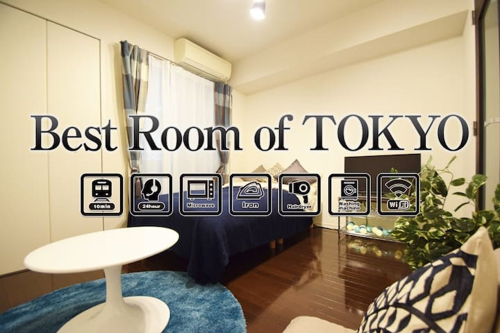 NEW OPENING!FREE WiFi!Ueno,Nippori area!For 3ppl. - Arakawa-ku - Flat