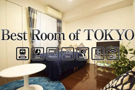 NEW OPENING!FREE WiFi!Ueno,Nippori area!For 3ppl. - Arakawa-ku